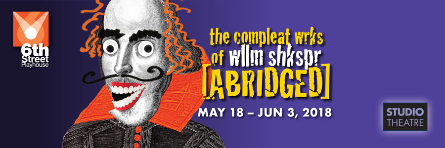 The Compleat Wrks of Wllm Shkspr (Abridged)